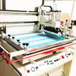 el panel making machine